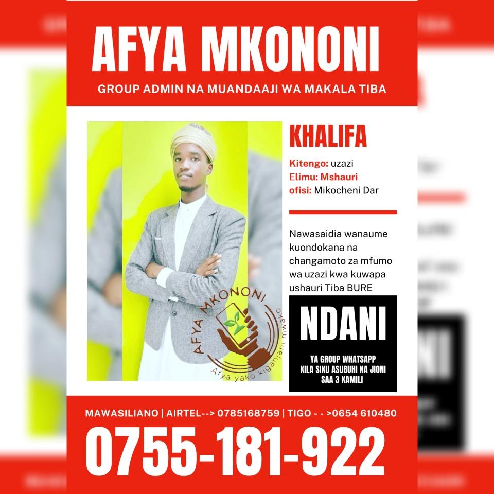 Afya Mkononi Coach